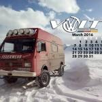 03-March-VOLT-2016