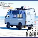 VOLT-calendar-june